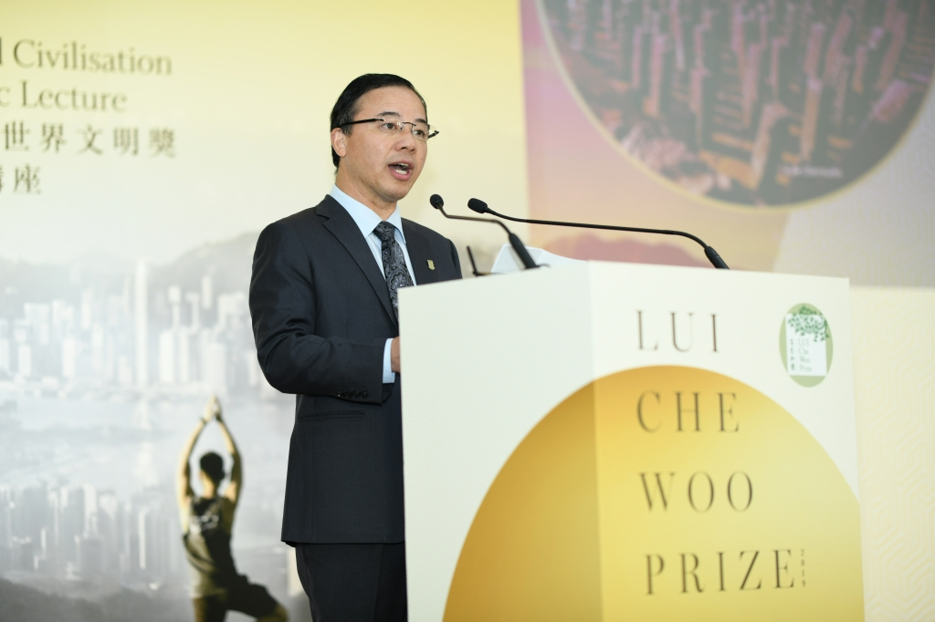 Prof Xiang Zhang, Vice-Chancellor & President, HKU, gives his welcoming remarks at the Sustainability Prize lecture.