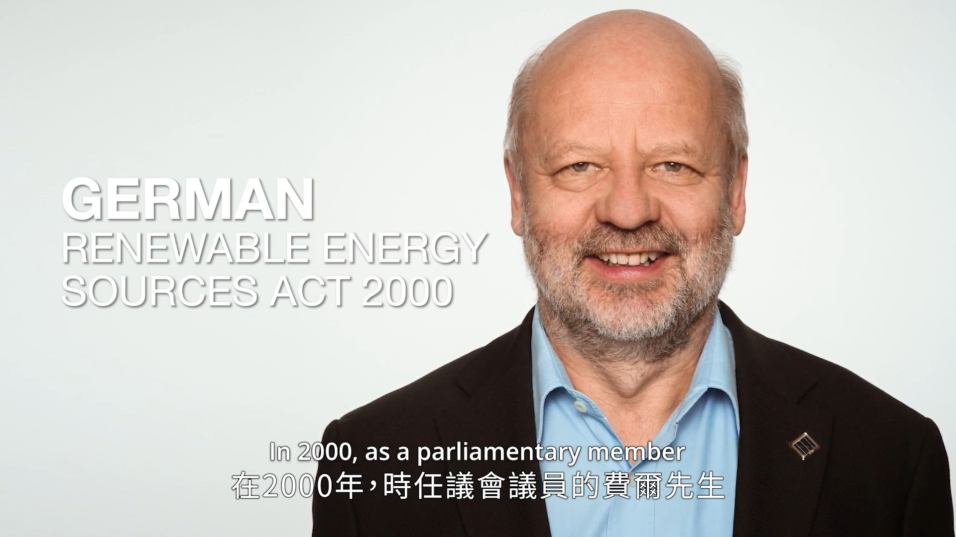 Sustainability Prize 2018 Laureate Hans-Josef Fell (Short Version)