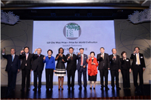 Unveiling of LUI Che Woo Prize – Prize for World Civilisation marks a new chapter in the progress of world civilisation