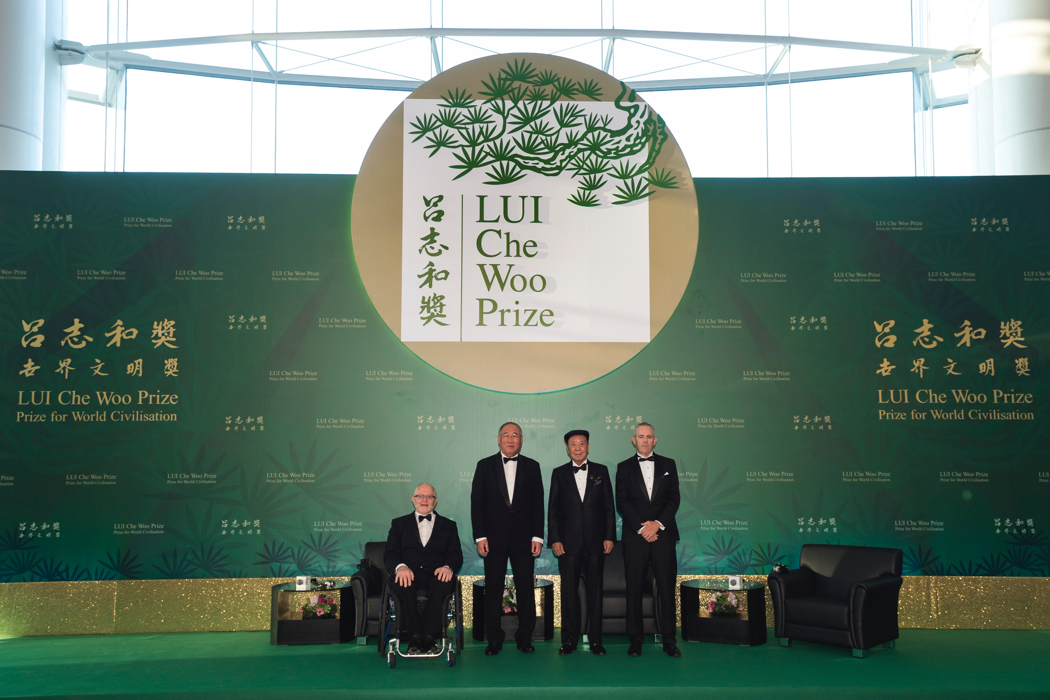 LUI Che Woo Prize - Prize for World Civilisation Prize Presentation Ceremony 2017