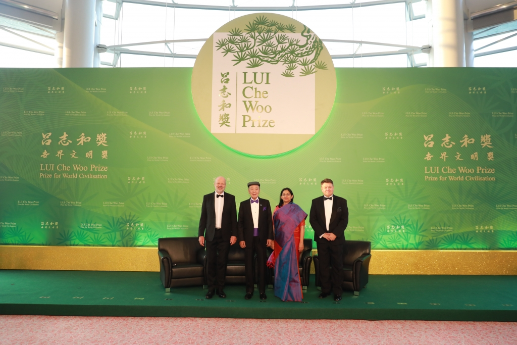 LUI Che Woo Prize - Prize for World Civilisation Prize Presentation Ceremony 2018