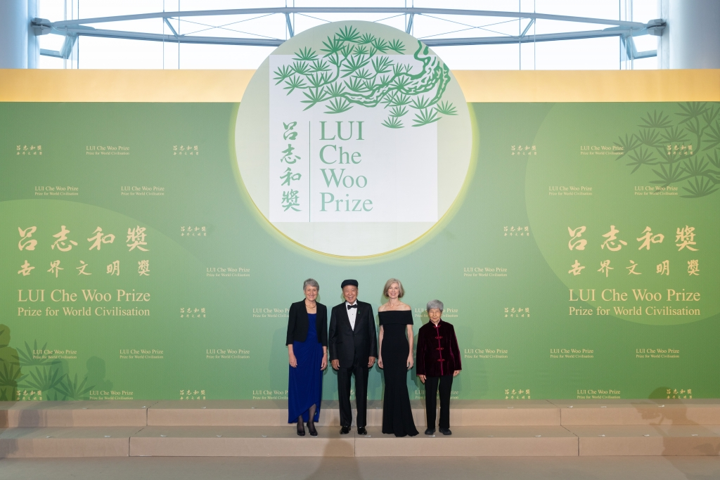 LUI Che Woo Prize - Prize for World Civilisation Prize Presentation Ceremony 2019
