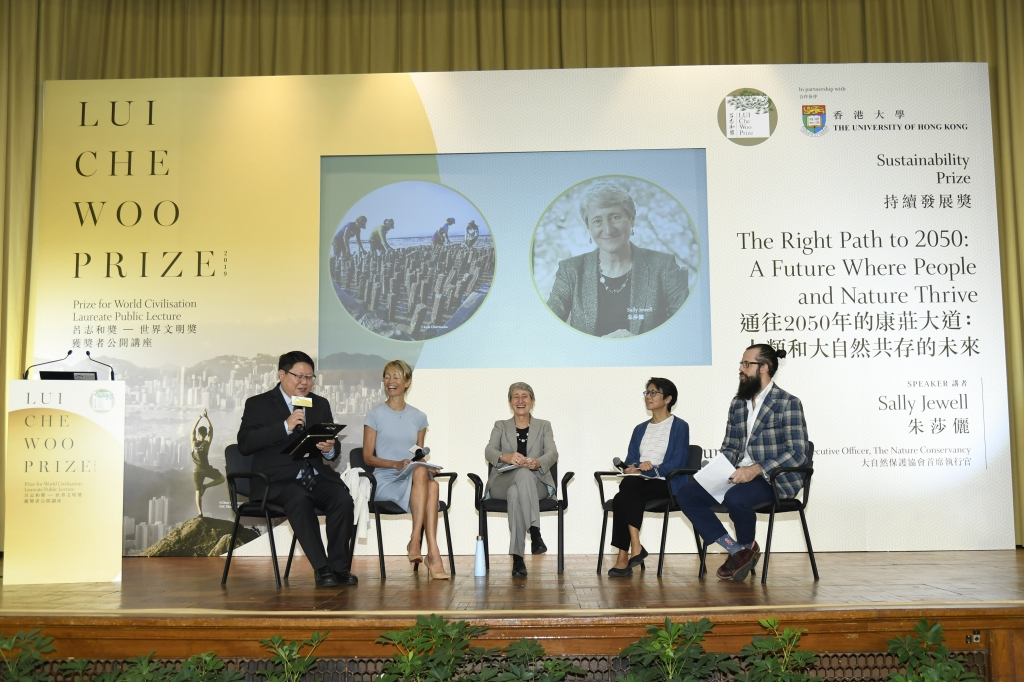 LUI Che Woo Prize – Prize for World Civilisation 2019 Sustainability Prize Laureate Public Lecture