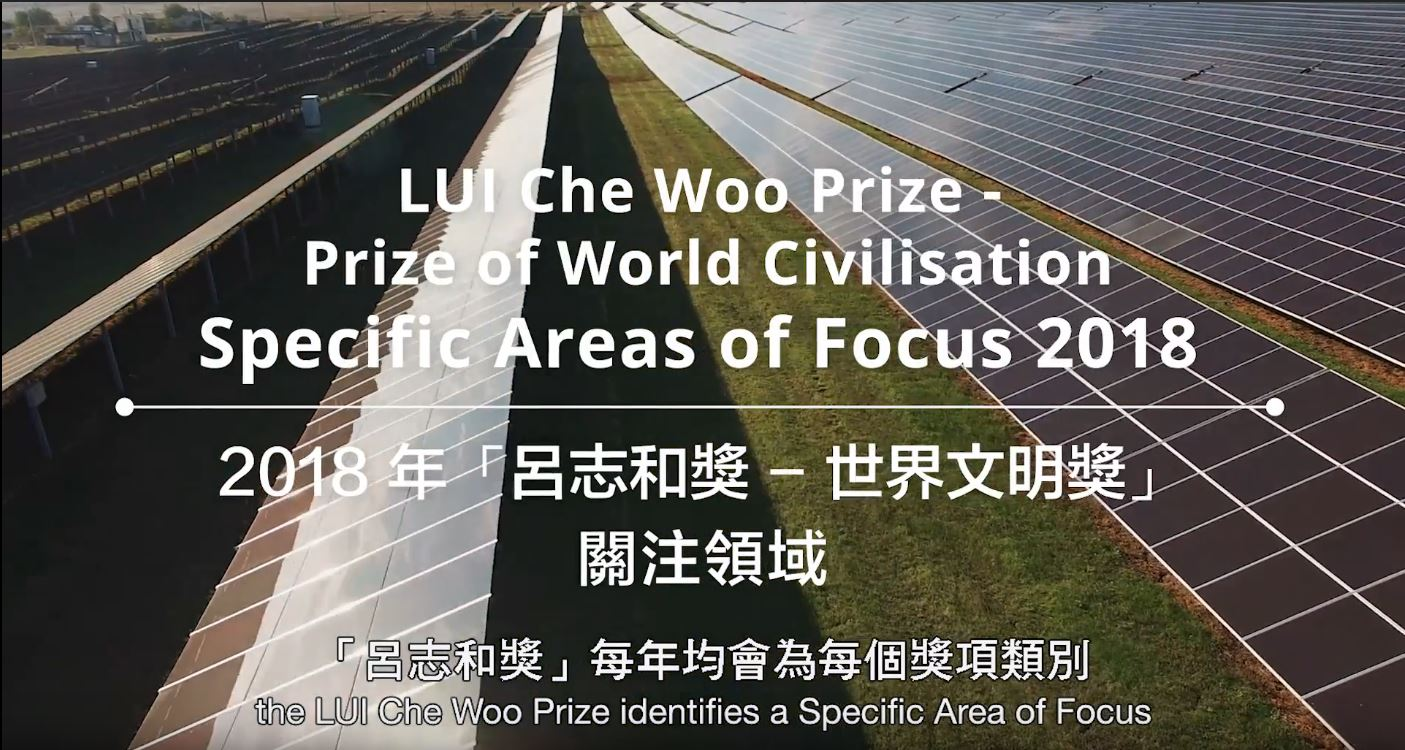 2018 LUI Che Woo Prize Specific Areas of Focus