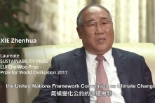 Sustainability Prize 2017 Laureate XIE Zhenhua (Full Version)