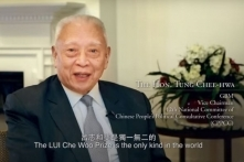 LUI Che Woo Prize - Blessing